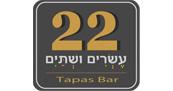 עשרים ושתיים 22 - מסעדה לאירועים