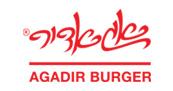 אגאדיר בילו סנטר קריית עקרון - מסעדה לאירועים