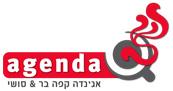 אג'נדה קפה בר וסושי Agenda Cafe Bar & Sushi - מסעדה לאירועים