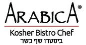 ערביקה באר שבע - מסעדה לאירועים