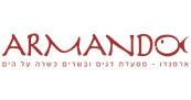 ארמנדו - מסעדה לאירועים