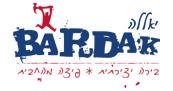 ברדק Bardak - מסעדה לאירועים