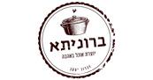 ברוניתא - מסעדה לאירועים