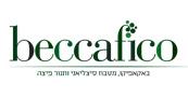 באקפיקו Beccafico - מסעדה לאירועים