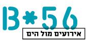 ביסטרו 56 - מסעדה לאירועים