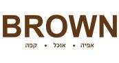 בראון Brown תל אביב - מסעדה לאירועים