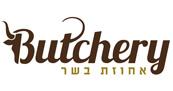 בוצ'רי באר שבע - מסעדה לאירועים