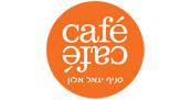 קפה קפה תל אביב - יגאל אלון - מסעדה לאירועים