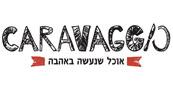 קראווג'ו Caravaggio כוכב מיכאל - מסעדה לאירועים