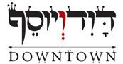 דוד ויוסף Downtown - מסעדה לאירועים