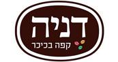 דניה קפה בכיכר / דניה קפה בכיכר גבעת שאול - מסעדה לאירועים
