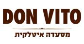 דון ויטו Don Vito - מסעדה לאירועים