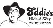 המחבוא של אדי  - מסעדה לאירועים
