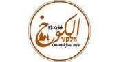אל קוך El Kokh חיפה - מסעדה לאירועים