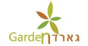 גארדן Garden - מסעדה לאירועים