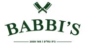 גחלים אשדוד - מסעדה לאירועים