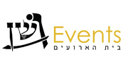 גשן Events - בית האירועים של גשן - מסעדה לאירועים