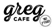 קפה גרג ירושלים - סינמה סיטי - מסעדה לאירועים
