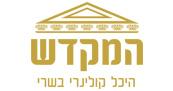 המקדש - מסעדה לאירועים