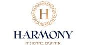 הרמוני ירושלים - מסעדה לאירועים