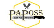פאפוס Paposs - מסעדה לאירועים