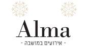 אלמה במושבה (חצר המושבה לשעבר) - מסעדה לאירועים