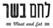 לחם בשר תל אביב - מסעדה לאירועים
