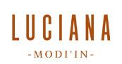 לוצ'נה מודיעין Luciana - מסעדה לאירועים