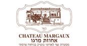 אחוזת מרגו - מסעדה לאירועים