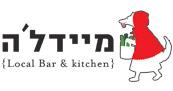 מיידל'ה תל אביב - מסעדה לאירועים