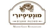 מונטיפיורי - מסעדה לאירועים