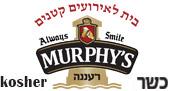 מרפי'ס רעננה Murphy's - מסעדה לאירועים