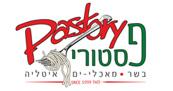 פסטורי Pastory  - מסעדה לאירועים