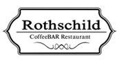 קפה רוטשילד רעננה - מסעדה לאירועים