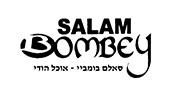 סאלם בומביי - מסעדה לאירועים