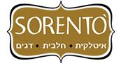 סורנטו Sorento - מסעדה לאירועים