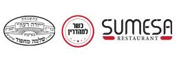 סומסה Sumesa - מסעדה לאירועים