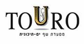 טורו Touro ירושלים - מסעדה לאירועים