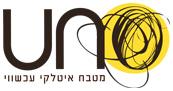 אונו Uno - מסעדה לאירועים