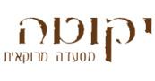 יקוטה - מסעדה לאירועים