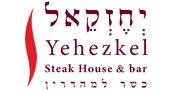 יחזקאל  - מסעדה לאירועים