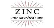זינק יהוד - מסעדה לאירועים