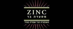 אירוע במסעדת זינק יהוד